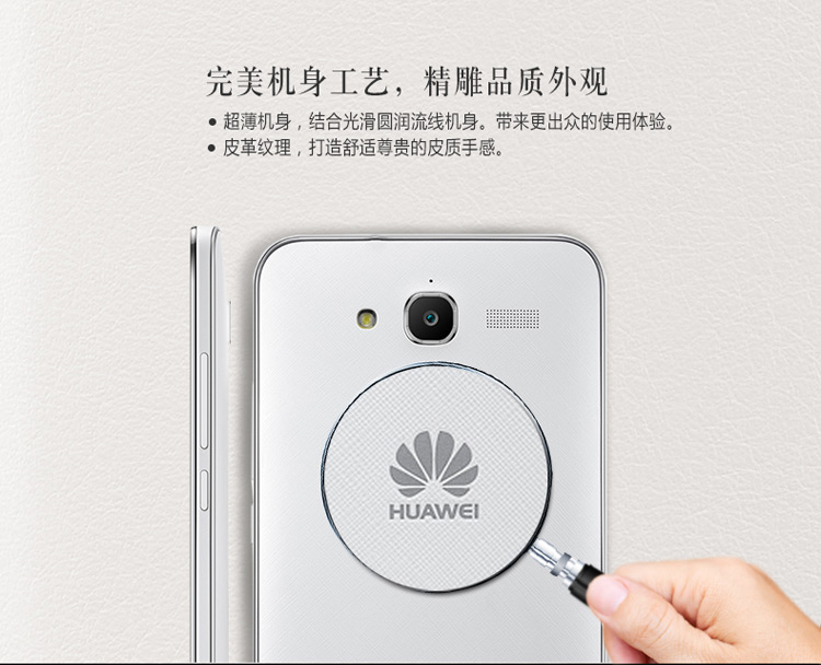 Huawei-Ascend-GX1---official-images (2)