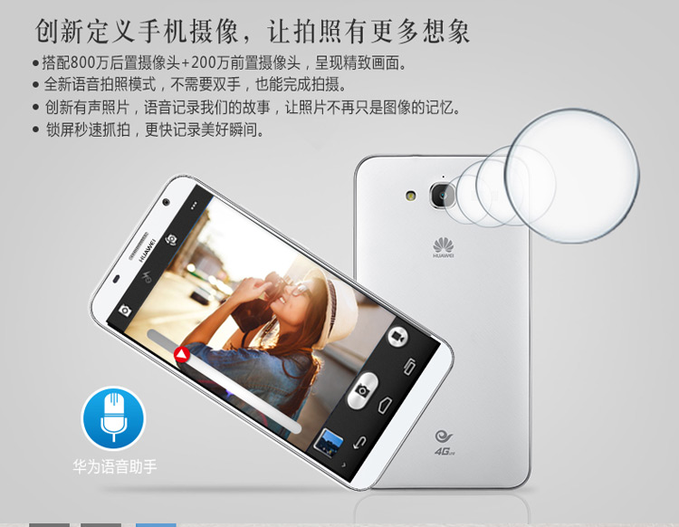 Huawei-Ascend-GX1---official-images (5)
