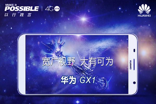 Huawei-Ascend-GX1