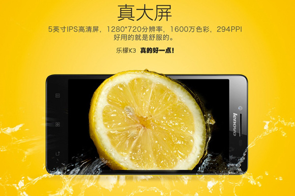 Lenovo-K3-Music-Lemon (1)