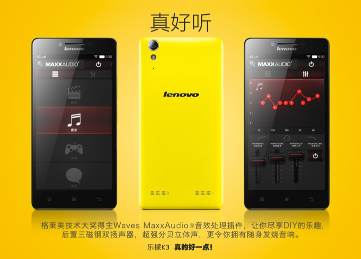 Lenovo-K3-Music-Lemon (4)