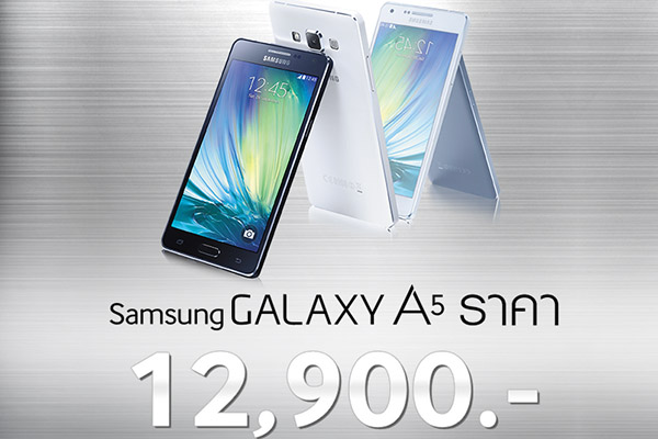 SamsungGalaxyA5