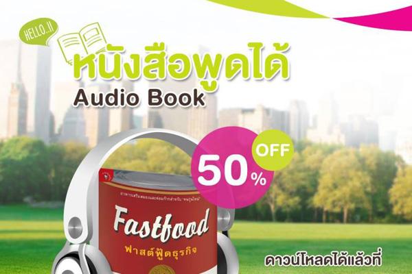 ais_book