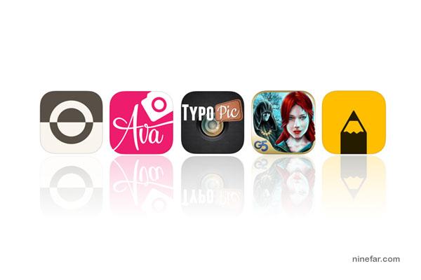 app เด็ด