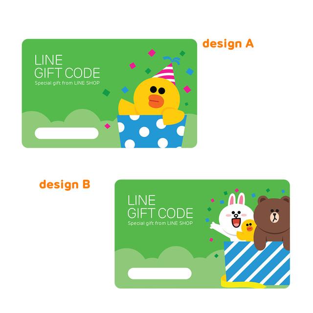 LINE SHOP ใจดี มอบสิทธิพิเศษ 2 ต่อ ที่งานมือถือ Thailand Mobile ...