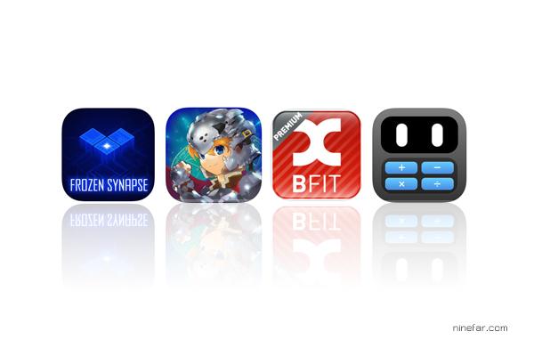 app iphone แนะนำ