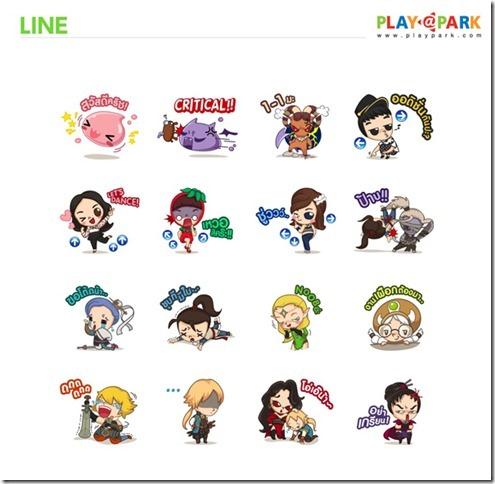 Line-07[2]