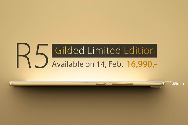 OPPO R5 Gilded Edition