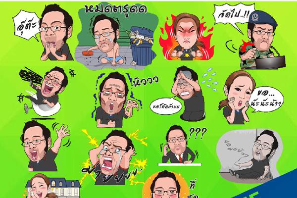 mobile_expo_2015_sticker