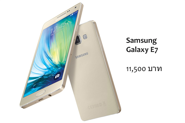 samsung-galaxy-a5-gold-press