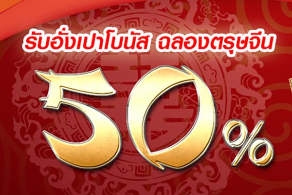 webpage_600