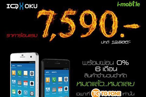 10689649_1015251541278_n
