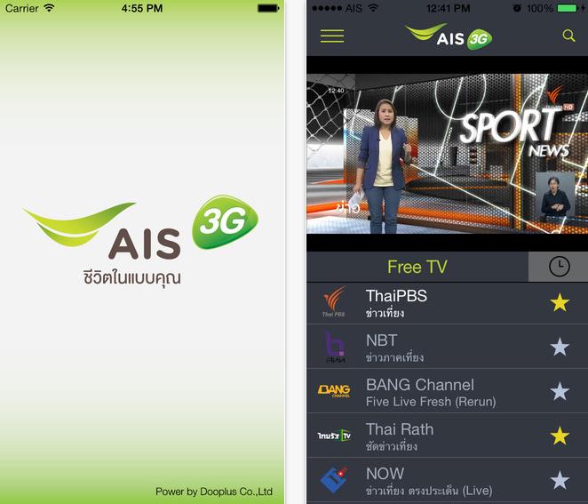 AIS Live TV
