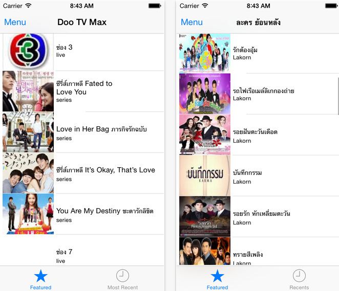 Doo TV MAX ดูทีวี ละคร ทีวีย้อนหลัง ซีรี่ย์ อนิเมะ Thailand