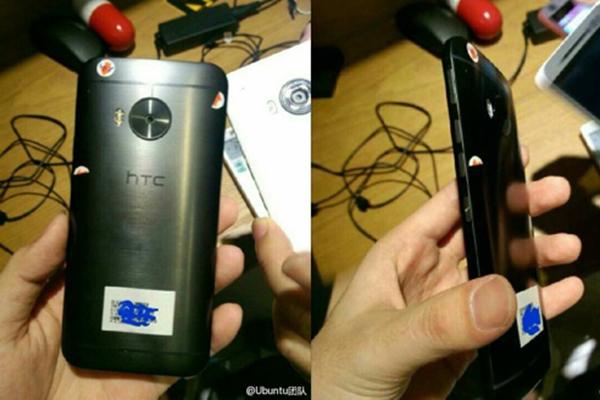 HTC-One-M9-Plus_001