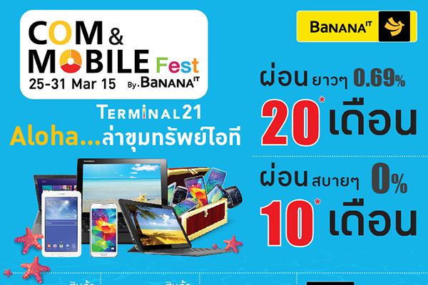 Banner Web (Terminal) Com & Mobile Fest2015