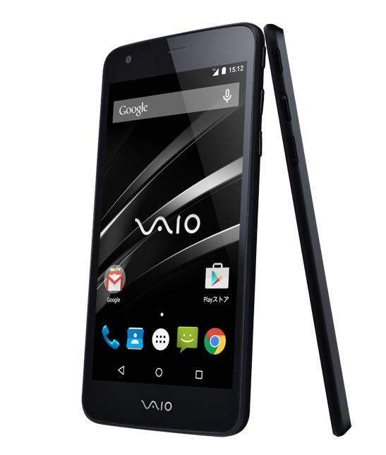 VAIO-Phone (1)