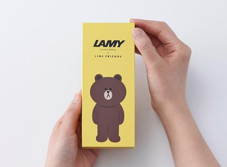 line-x-lamy-_005