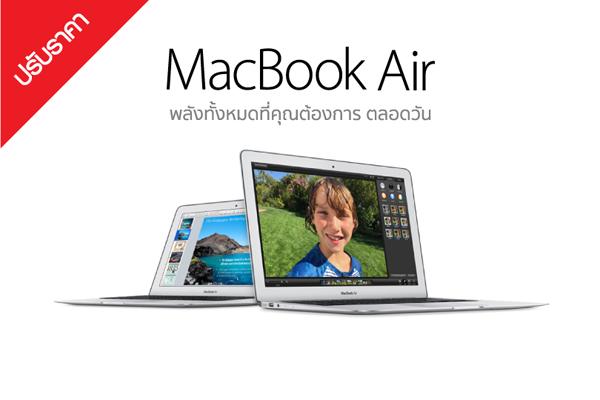 mac_book_pro