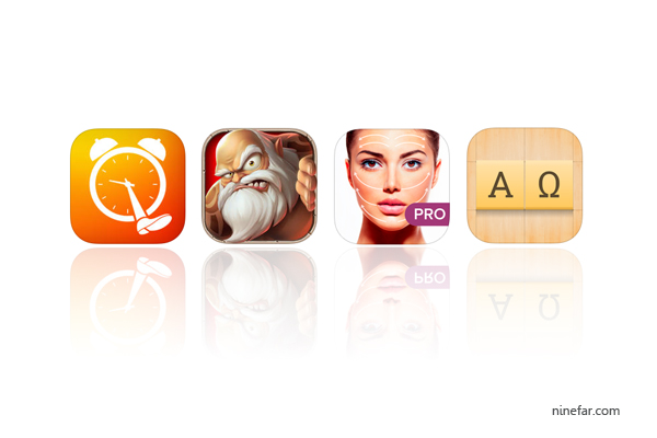 app ฟรี สงกรานต์