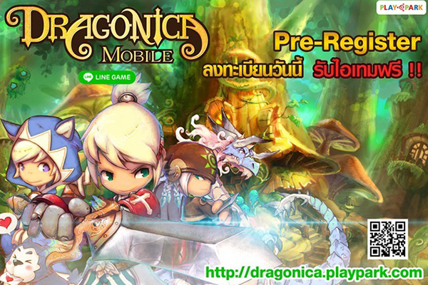 DGN_Pre-register-new[1]