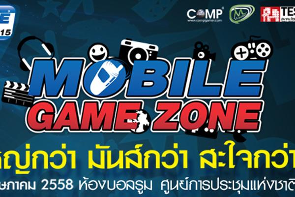 MobileGameZone_Head600