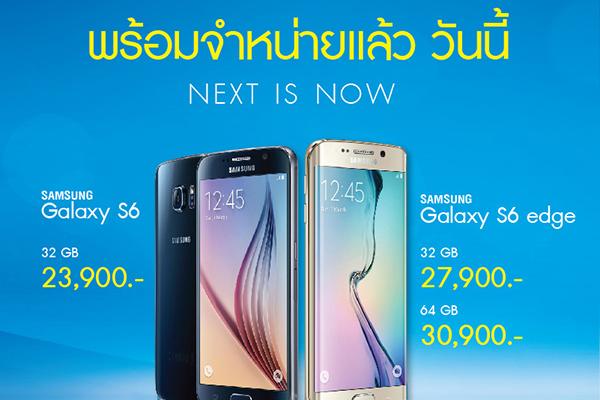 A4 Samsung S6