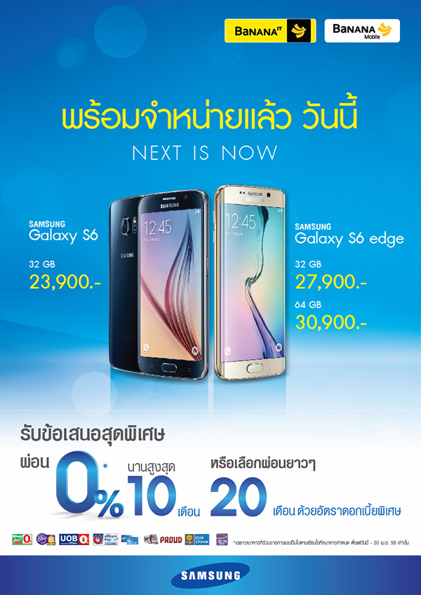 Promote-Samsung-S6_800-pix
