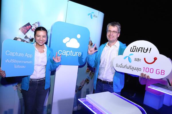 dtac-Capture-App