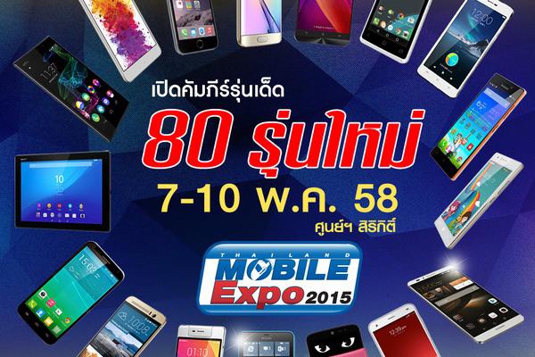 hot80-fb2