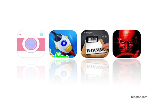 แอพไอโฟนฟรี