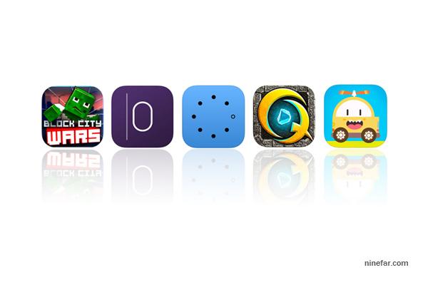app ios ฟรี