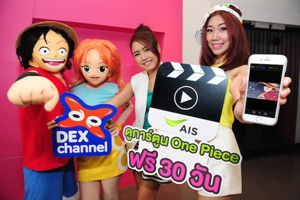 AIS-Movie-Store