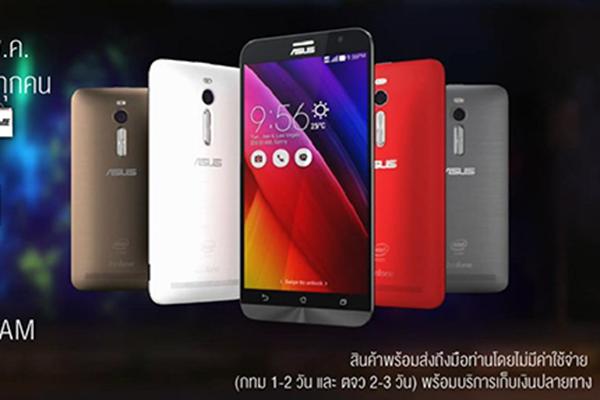 ASUS-Online-Store-ZE550ML6900