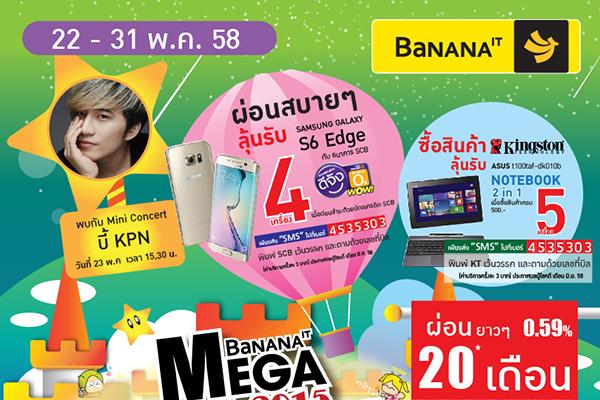 Banner web (Event) BaNANA IT Mega com 2015