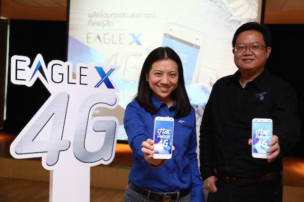 Eagle-X-1