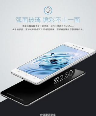 Vivo-X5-Pro-is-official (2)