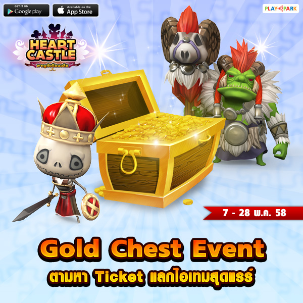 event-goldbox-th