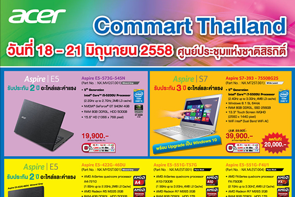 Commart-June-2015_1600