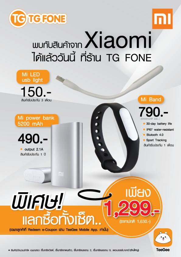 Xiaomi-A4-02_v2