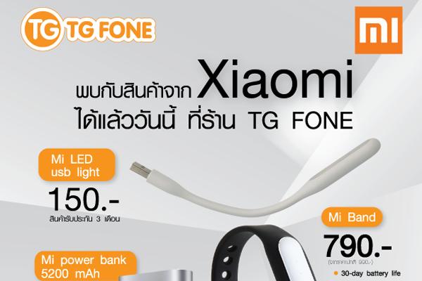Xiaomi-A4-02_v2600
