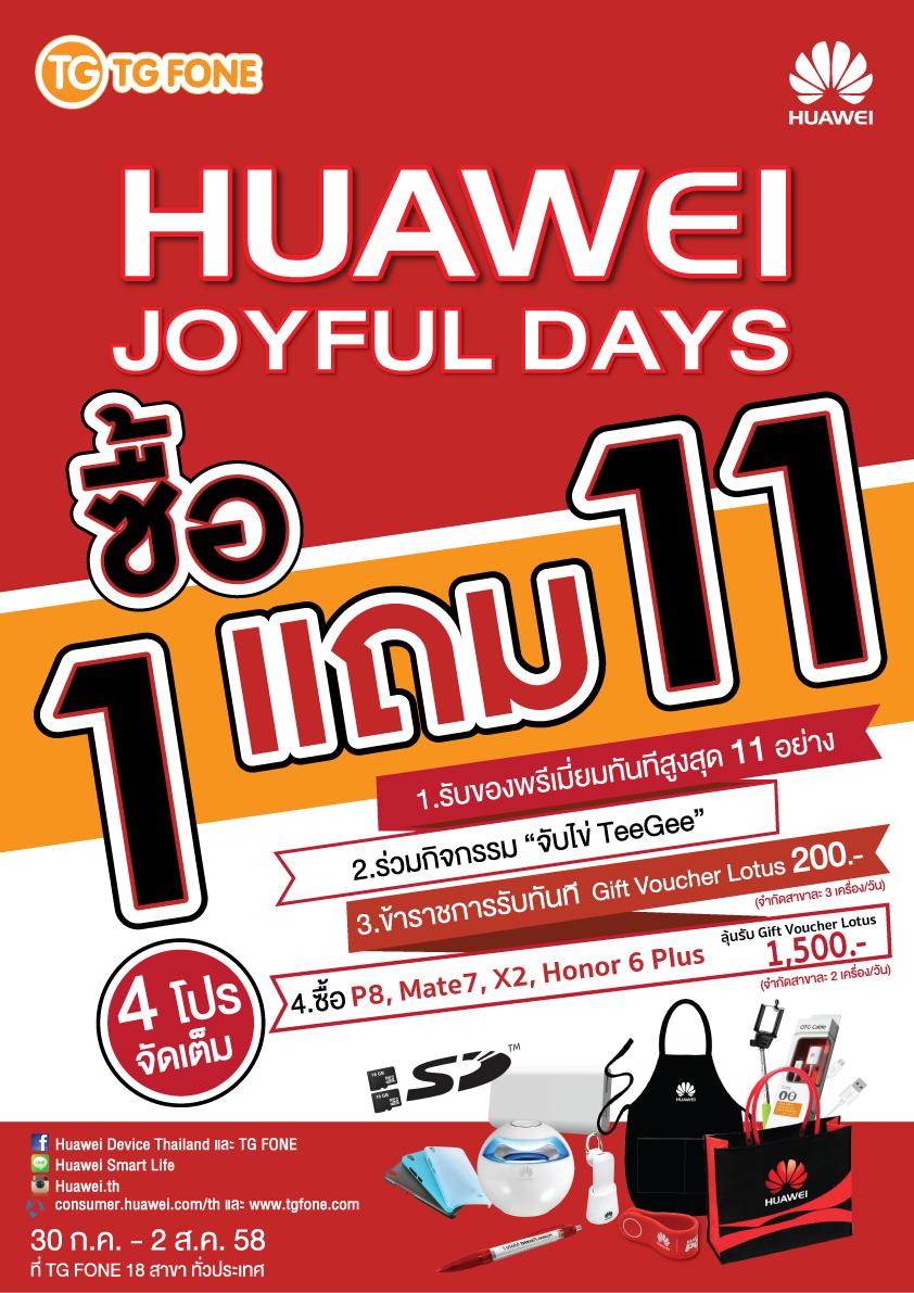 Huawei-A4
