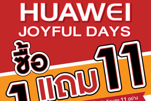 Huawei-A4600
