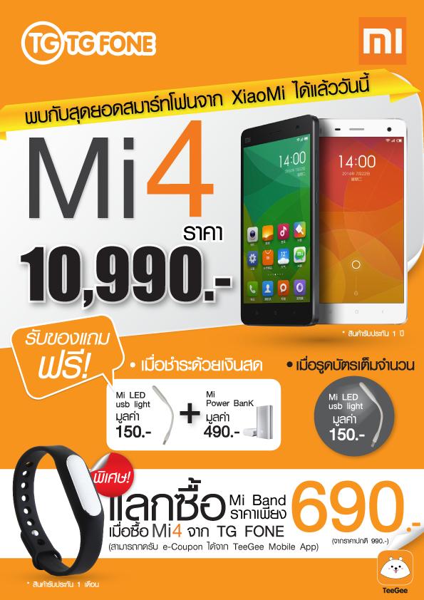 MI4-A406