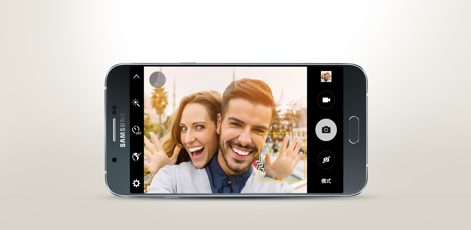 Samsung-Galaxy-A8 (10)