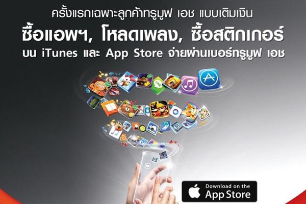 1440425494180