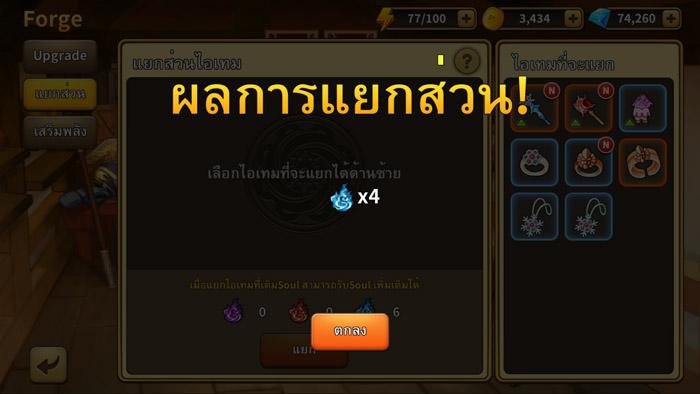 Enchant_04(1)