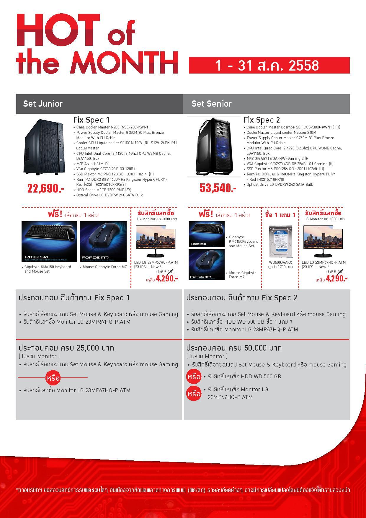 HOF-brochure-bnnit-page-002