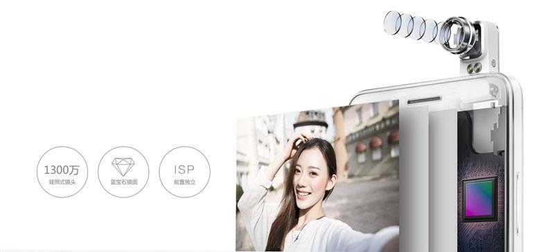 Huawei-Honor-7i (10)