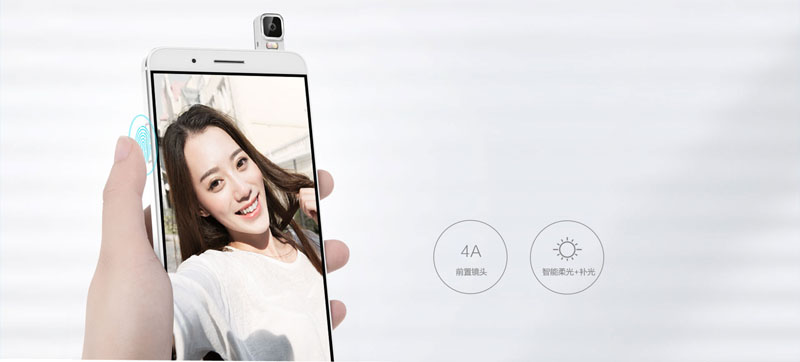 Huawei-Honor-7i (9)
